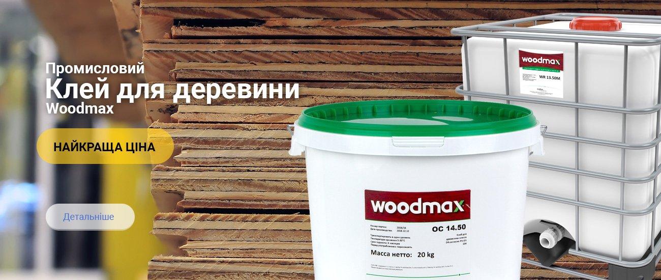 Промисловий клей для деревини