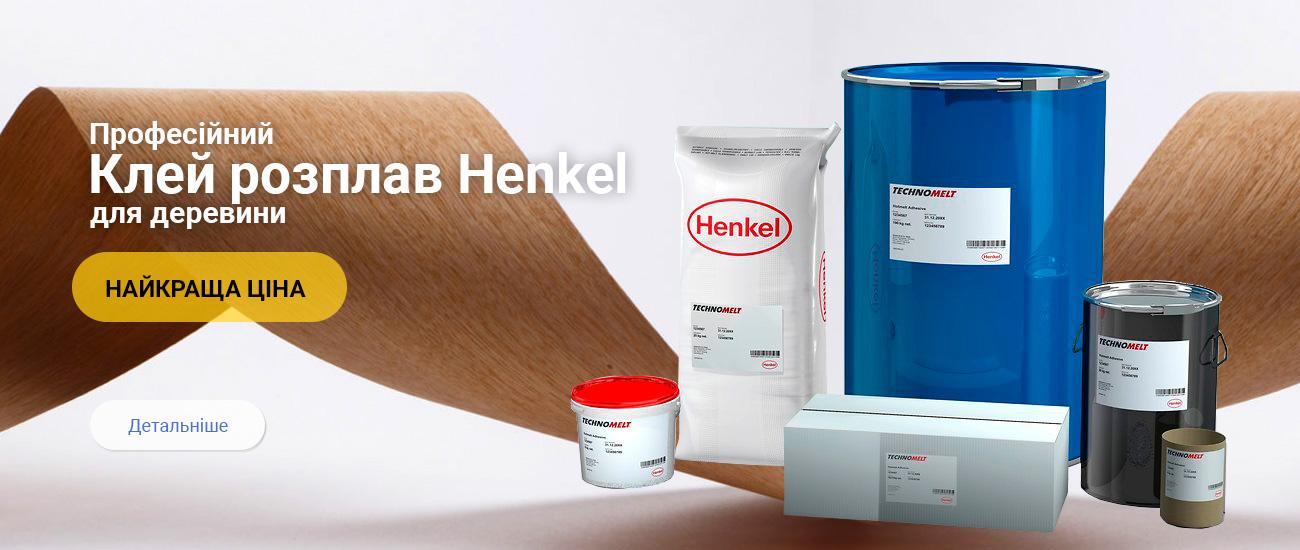 Клей розплав для деревини Henkel